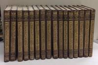 EVREISKAIA ENTSIKLOPEDIA (RUSSIAN JEWISH ENCYCLOPEDIA)  16 VOLUMES (COMPLETE)