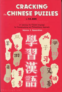 Cracking the Chinese Puzzles, Volume 5: Appendices (English and Mandarin Chinese Edition)