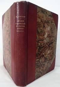 image of Les Arts et les Industries du Papier en France; 1871-1894