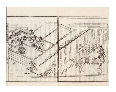 Two full-page & eight double-page illus. in the text. 77; 39; 32; 46 folding leaves. Seven parts bou...