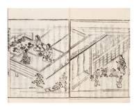 Nihon saijiki [Seasonal Records of Japan]