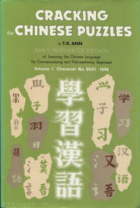 Cracking the Chinese Puzzles, Volume 1: Primer and Singletons,  Character No. 0001-1898 (English and Mandarin Chinese Edition)