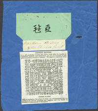 """""""Mandarin He Sing of the Chinese Junk"""". Signature with period caption"""