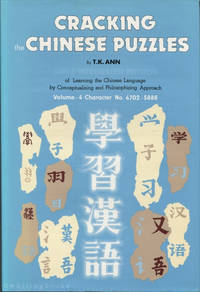 Cracking the Chinese Puzzles, Volume 4: Antonyms and Some Obvious Patterns - Character No. 4702-5888 (English and Mandarin Chinese Edition)