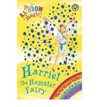 Harriet the Hamster Fairy: The Pet Keeper Fairies Book 5 (Rainbow Magic)