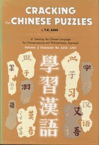 Cracking the Chinese Puzzles, Volume 3: You Can Decipher Chinese Puzzles, Too - Character No. 3310-4701 (English and Mandarin Chinese Edition)