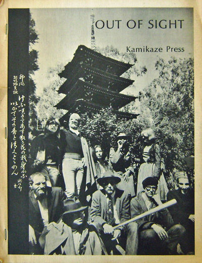 San Francisco: Kamikaze Press, 1966. First edition. Paperback. Very Good. 4to. Scarce first issue (o...