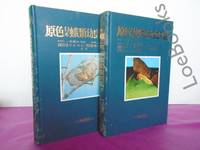 EARLY STAGES OF JAPANESE MOTHS IN COLOUR [Two Volume Set]