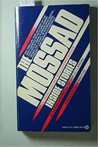 The Mossad Eisenberg, Dennis