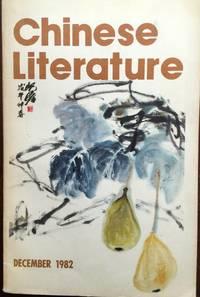 Chinese Literature December 1982