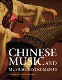 Chinese Music and Musical Instruments by Xi Qiang - Paperback - 2011-02-09 - from Books Express (SKU: 1602201056)