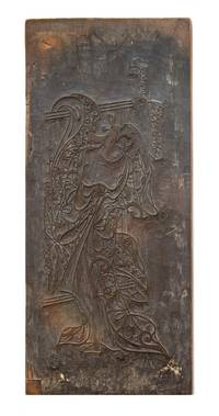 """Wooden board (420 x 203 x 13 mm.), carved on both sides, the obverse side with an image of a kabuki actor dressed as a woman, the reverse bearing two small sections of added patterns for the actor's kimono, the title reads: """"Agari yakkoren yo"""" [""""View of a Woman Freshly Bathed""""]"""