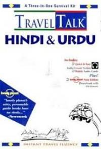 Travel Talk: Hindi & Urdu