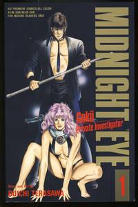 Gokü: Midnight Eye Complete Series