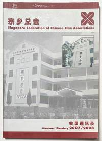 image of Members' directory, 2007/2008 / Singapore Federation of Chinese Clan Associations.  宗乡总会 Zong xiang zong hui
