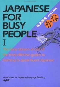 Japanese Busy People