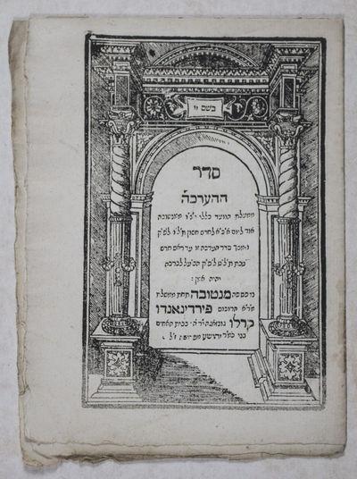 Seder Ha-ha'arakhah (Order of...
