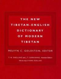 image of The New Tibetan-English Dictionary of Modern Tibetan