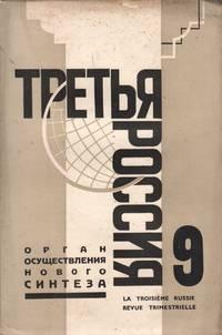 image of Tret'ia Rossiia: Organ osushchestvleniia novogo sinteza (La troisieme Russie, revue trimestrielle). No. 9