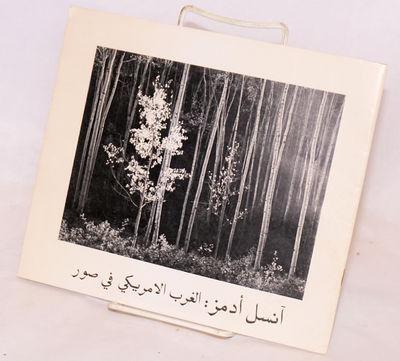 Carmel, CA: Friends of Photography; United States International Communication Agency, 1980. , wraps,...