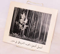 Ansel Adamz: al-gharb al-Amriki fi sur [Ansel Adams: photographs of the American West]
