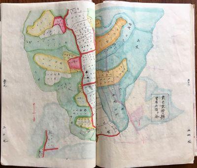 [In Japanese]. Maps of Yamada Village...