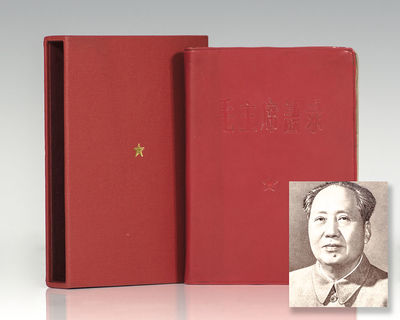 Beijing: Central Political Department of the Chinese People's Liberation Army, 1964. First edition o...