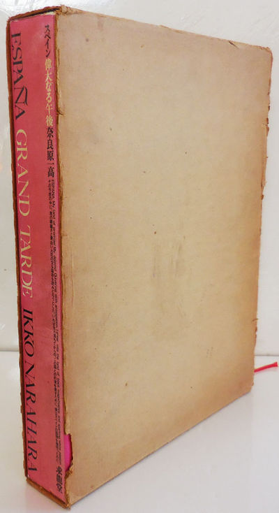Tokyo: Kyuryu-Do, 1969. First edition. Hardcover. Very Good +. 4to. Two volume set of books: one pri...