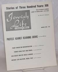 image of Jewish life, a progressive monthly, Mar, 1955, vol. 9, no. 5 (101)