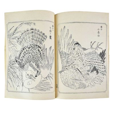 Ehon Taka Kagami [or Picture-Book...