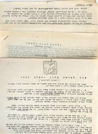 Archive of Seven Rare Broadsides  produced by the Jewish Underground in the 1930's and 1940's opposing  British rule of Palestine