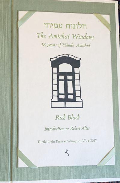 The Amichai Windows