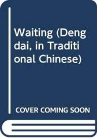 Waiting (Deng dai, in Traditional Chinese) by Ha Jin - 2000-09-01