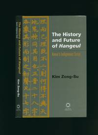 The History and Future of Hangeul | Korea's Indigenous Script by  Kim] Ross King (Translator)  Kim [Jeongsu - First Edition - 2005 - from Little Stour Books PBFA and Biblio.co.uk