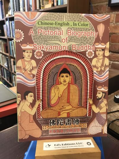 The Corporate Body of the Buddha Educational Foundation, 1976-01-01. Paperback. Very Good. Clean, ha...
