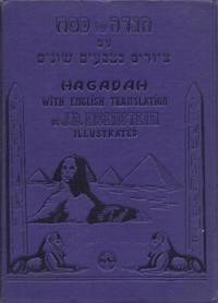 HAGADAH SHEL PESAH: `IM OTIYOT ME`UTAROT VE-TSIYURIM B-TSEVA`IM SHONIM  LE-SEDER LEL HAG...