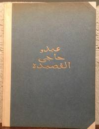 THE KASIDAH OF HAJI ABDU EL-YEZDI. Translated and Annotated by His Friend and Pupil, F. B. Sir...