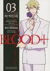 Blood+ Volume 3, Boy Meets Girl