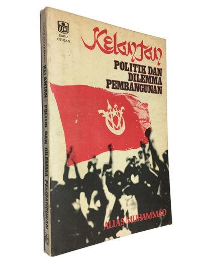 Kuala Lumpur: Penerbitan Utusan Melayu Bhd, 1975. Cetakan Pertama. Paperback. Very Good. illustratio...
