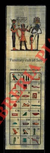 Funerary cult of Seti. Hieroglyphic alphabet.