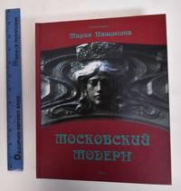 image of Moskovskiia Modern (Moscow Art Nouveau)