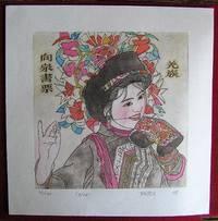 image of Ex-libris chinois. Jeune fille à la broderie