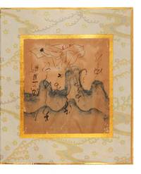 Orihon (accordion) album with 36 mounted sheets (each 169 x 155 mm.), all within gold frames, each with calligraphy by Kuzuoka