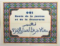 """Ensemble d'affiches et d'affichettes pour le """"oui"""" au référendum du 28 septembre 1958 sur la Constitution de la Cinquième République en Algérie"""