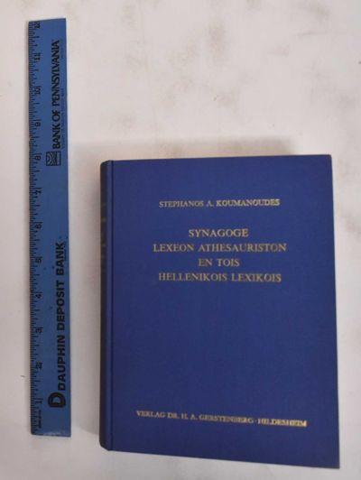 Hildesheim, Germany: Verlag H. A. Gerstenberg, 1971. Hardcover. VG Cover has minor wear. Previous ow...