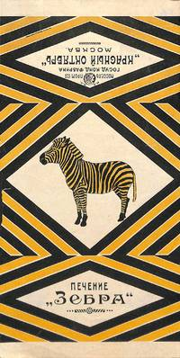 Zebra Baking (as in baked biscuits)