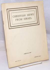 image of Christian News From Israel: Vol. 5, No. 3-4, February 1955