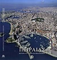 Piraeus: Center of Shipping and Culture