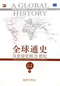 World History: From Prehistory to the 21st Century (7th Edition) (Revised Edition)...