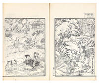 Ikuno Ginzan Kogi den [trans.: Model Citizens at the Ikuno Silver Mine] by OGAWA, Gansho